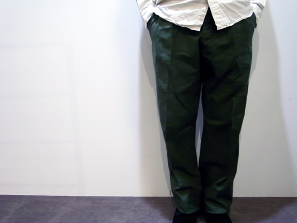 DeadStock French military work pants