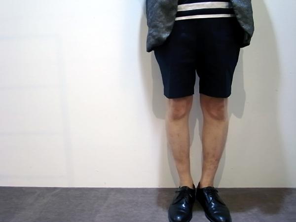 arbre shorts