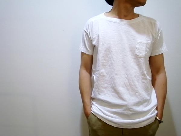 sloppy T-shirts