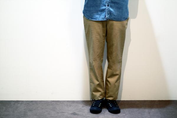 arbre chino pants
