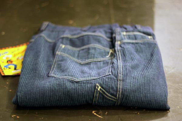 French stripe pants