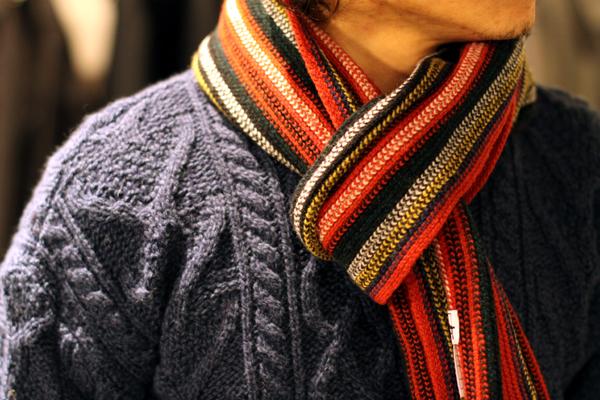 Stripe Muffler